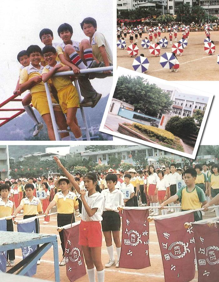 清江校史照片