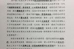 清江展新貌 實驗創新有一套 ~清江國小校長給新生家長的一封信