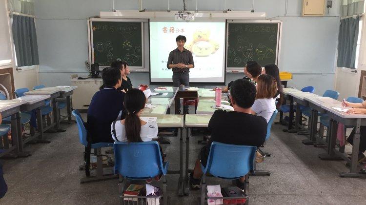 資訊翔禮老師